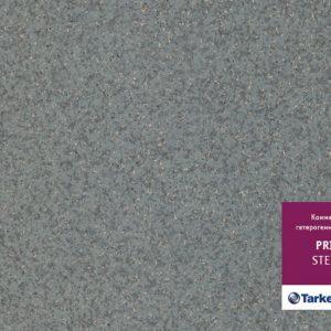 Linoleum - Covor PVC  ignifug antibacterian eterogen spiatale scoli